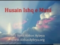[Clip] Status of Azadari of Imam Husain (a.s) by H.I. Abbas Ayleya - English