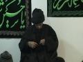 [Urdu] Ishq-e-Ali (a.s) by H.I. Sayyed Abbas Ayleya - Muharram 1431