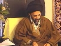 Existence of the Realities of the Day of Judgement (cont) - H.I. Sayyed Abbas Ayleya - English