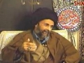 [09] Marifat e Deen (Deen Shanasi) by H.I. Abbas Ayleya - English