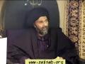 [5][Taqwa Series] Meaning of Taqwa - H.I. Abbas Ayleya - Ramadan 2011 - English