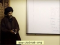 [Fiqh Lesson] Taharat and Wadhu Jabeerah - H.I. Abbas Ayleya - English