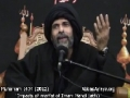 [02] Muharram 1434 - Impacts of Marifat of Imam Mahdi (atfs) - H.I. Syed Abbas Ayleya - English