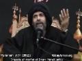 [02] Muharram 1434 - Impacts of Marifat of Imam Mahdi (atfs) - H.I. Syed Abbas Ayleya - English