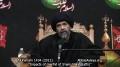 [05] Muharram 1434 - Impacts of Marifat of Imam Mahdi (atfs) - H.I. Syed Abbas Ayleya - English