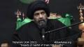 [09] Muharram 1434 - Impacts of Marifat of Imam Mahdi (atfs) - H.I. Syed Abbas Ayleya - English