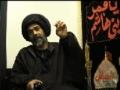 *** Must Listen ** Keys to Spiritual Success - Ujb  (Khud Pasandi) - H.I Sayed Abbas Ayleya - English