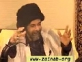 Meelad of Sayyedah Fatimah Zahra (s.a) - HI. Abbas Ayleya - English