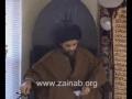 H.I. Abbas Ayleya - Makarem ul Akhlaaq - Patience(Sabr) - English