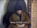 [abbasayleya.org] Shahadat Imam Jaffer Sadiq (a.s) - Oct 2008 - English