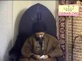 [abbasayleya.org] Wiladat Imam Raza (a.s) - Nov 2008 - English
