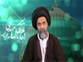 Chains of Noor | The major duty of an aalim - H.I. Abbas Ayleya - English