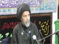 [Majlis e aza] Moulana Syed Abbas Ayleya - 18th Muharram 1437/2015 - English